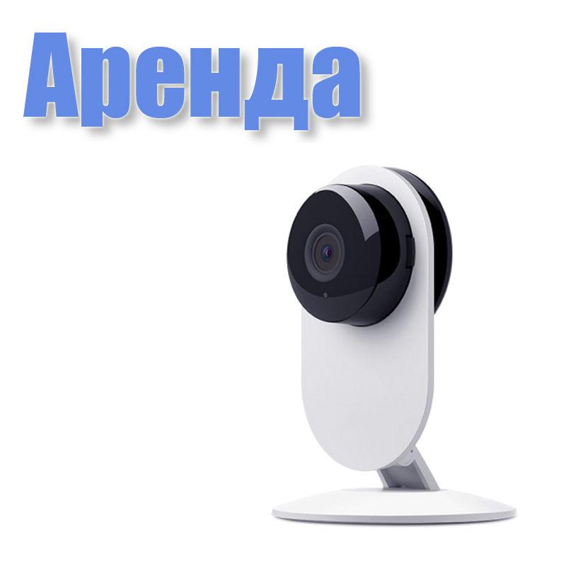 Домашняя ip камера, пишет звук и видео, доступ через приложение