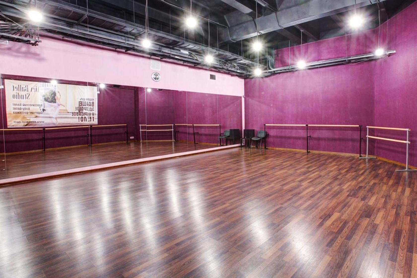 Фиолетовый Зал (80 кв.м.)