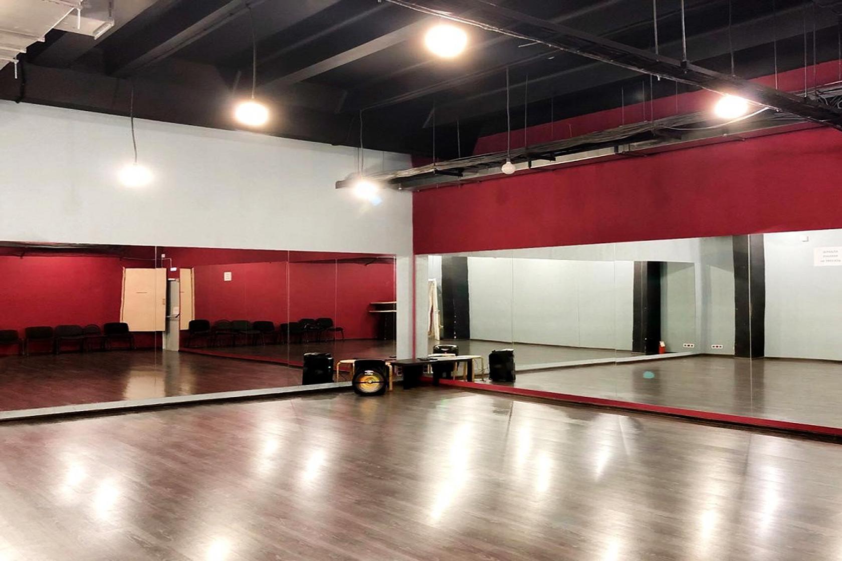Красный Зал (75 кв.м.)