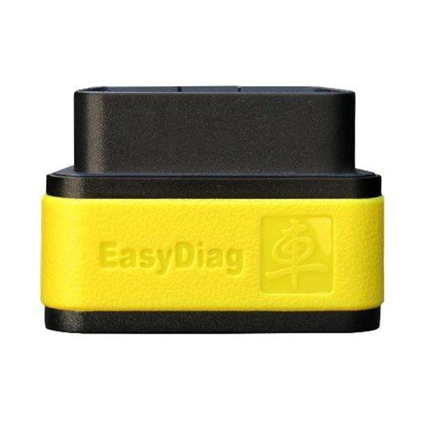 Easydiag 2.0(желтый)cнят с производства