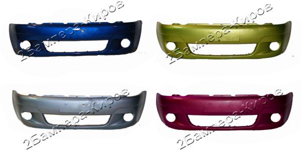 Бампер Daewoo Matiz переднийБампер передний для автомобиля Daewoo Matiz, окрашенный в заводской цвет. В наличии все цвета завода изготовителя.