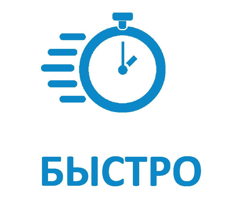 Мы бесплатно привезем вам готовый бампер, окрашенный в заводской цвет вашего автомобиля в любую точку города Кирова, в течении часа.