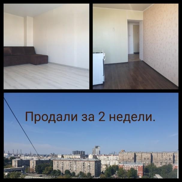 м. Автозаводская - 7 млн