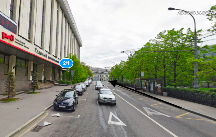 Дойти по левой стороне улицы вперёд до дома национальностей