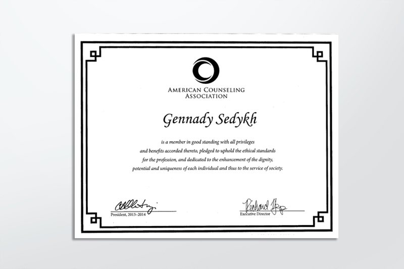 Американская Ассоциация Консультирования