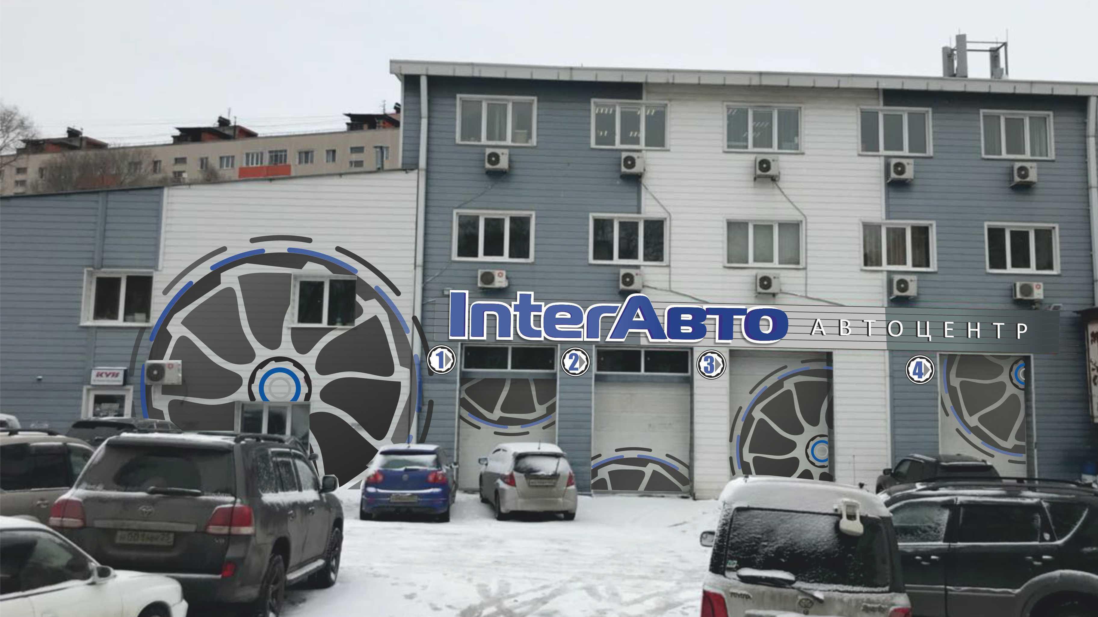 Автоцентр InterАвто