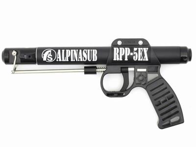 ALPINASUB RPP-5 EX (Length 310 mm)
