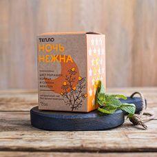 Травяной чай «Ночь нежна» 20 пакетиков
