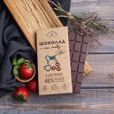 Молочный шоколад на меду «Капучино»