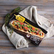 Длинная пицца с руколой и помидорами черри