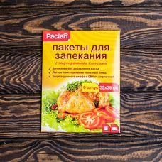 Пакеты для запекания «Paclan» 6 шт.