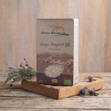 Рис Райб органический коричневый цельнозерновой