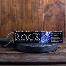 Зубная паста R.O.C.S. «Сенсационное отбеливание»