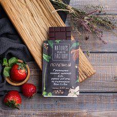 Полезный гречишный горький шоколад ручной работы