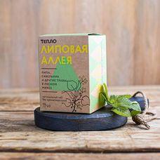 Ароматный травяной чай «Липовая аллея» 20 пакетиков