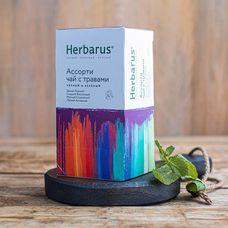 Чёрный и зелёный чай с добавками «Ассорти чай с травами» 24 пакетика