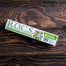 Зубная паста R.O.C.S. «Бионика»