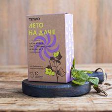 Травяной чай «Лето на даче» 20 пакетиков