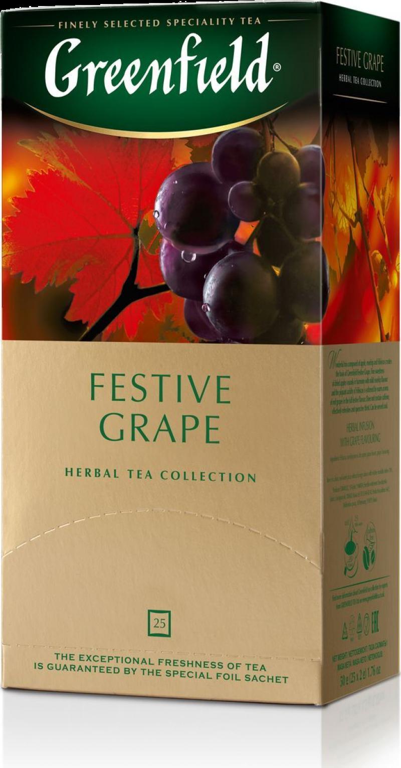 Чай ТМ Greenfield Фестив Грэйп 25 пакетов