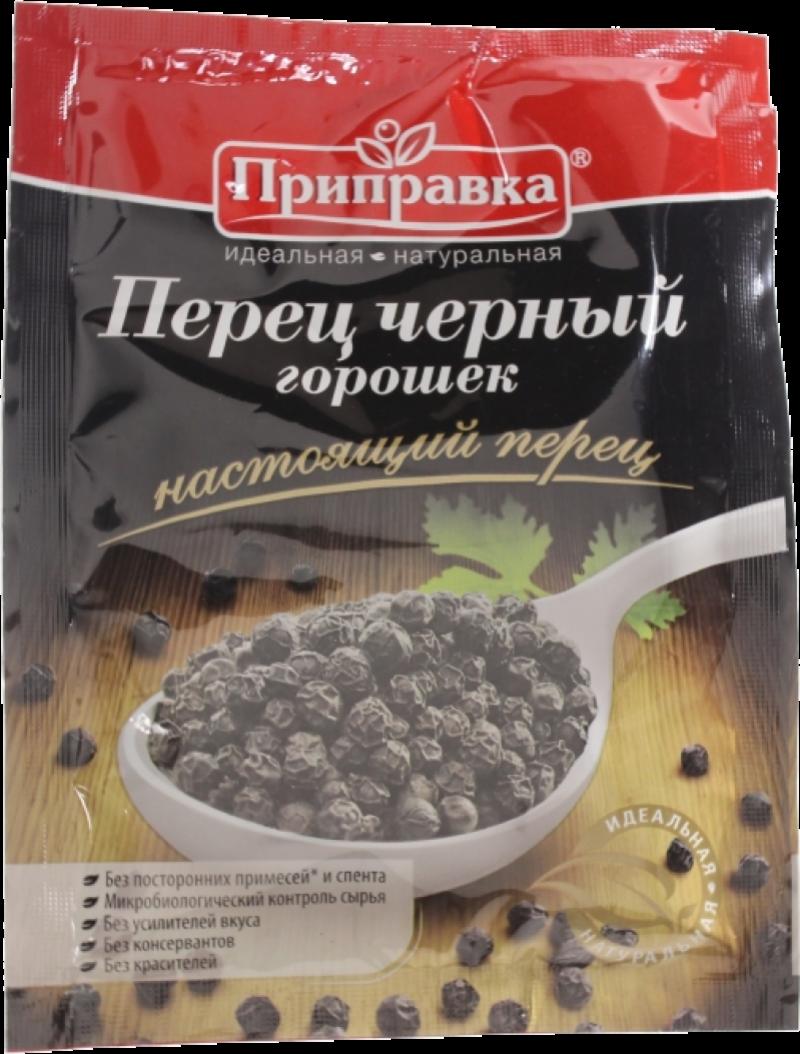 Перец ТМ Приправка черный горошек 20г