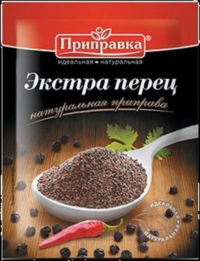 Перец ТМ Приправка Экстра 15г
