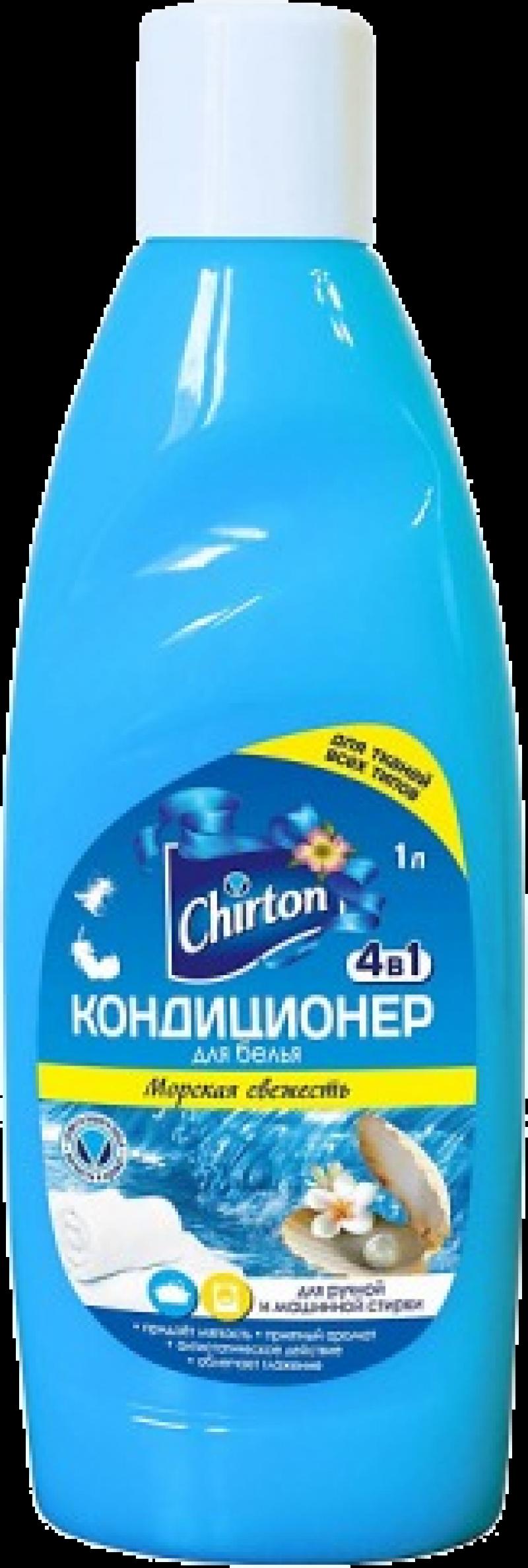 Кондиционер ТМ Chirton Морская свежесть 1л