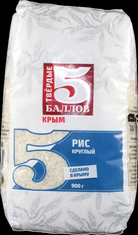 Рис ТМ 5 баллов круглый 0,9кг
