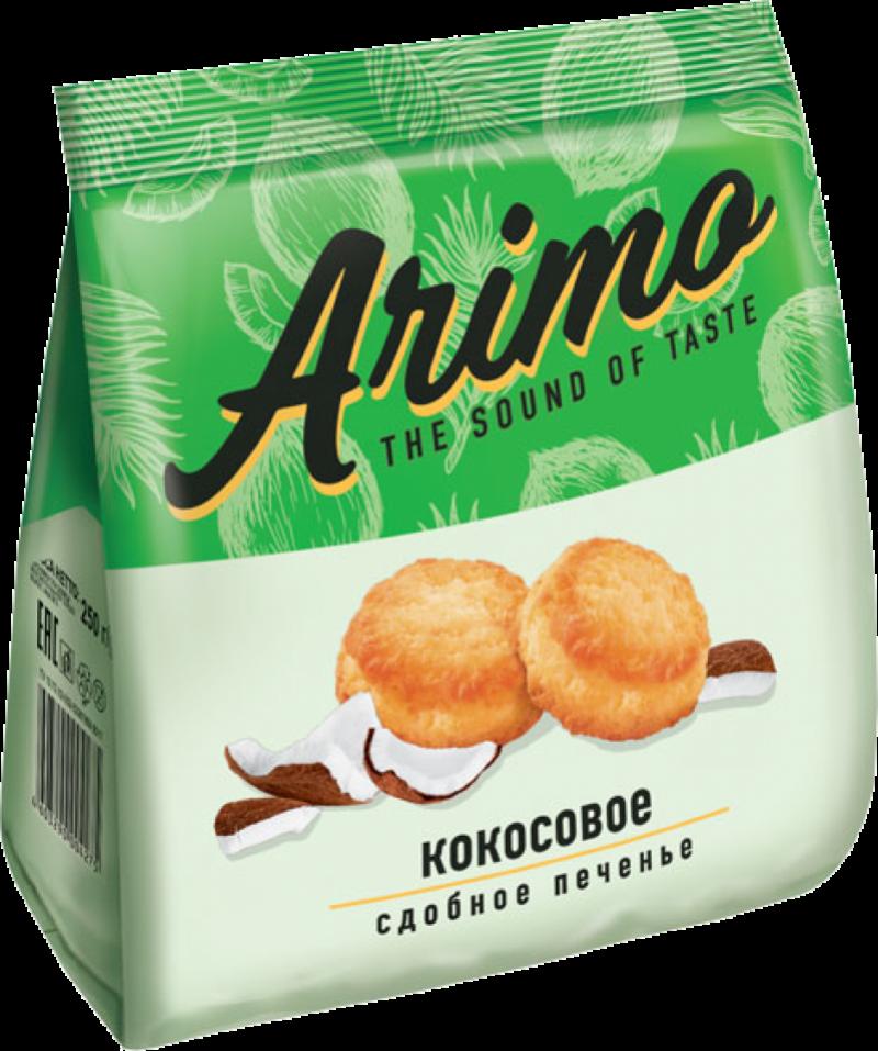 Печенье ТМ Arimo Кокосовое 250г