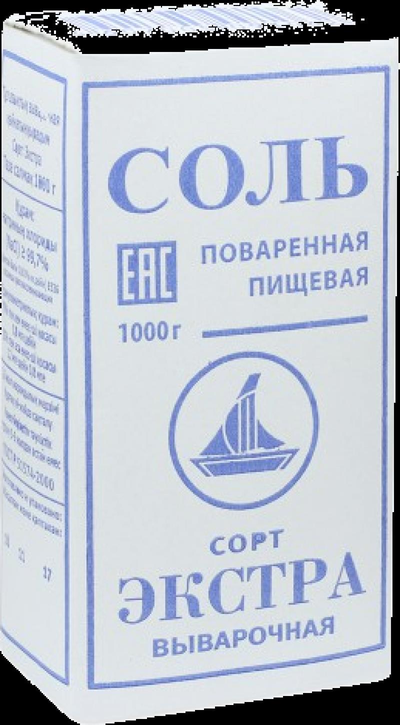 Соль ТМ Салина пищевая экстра 1кг