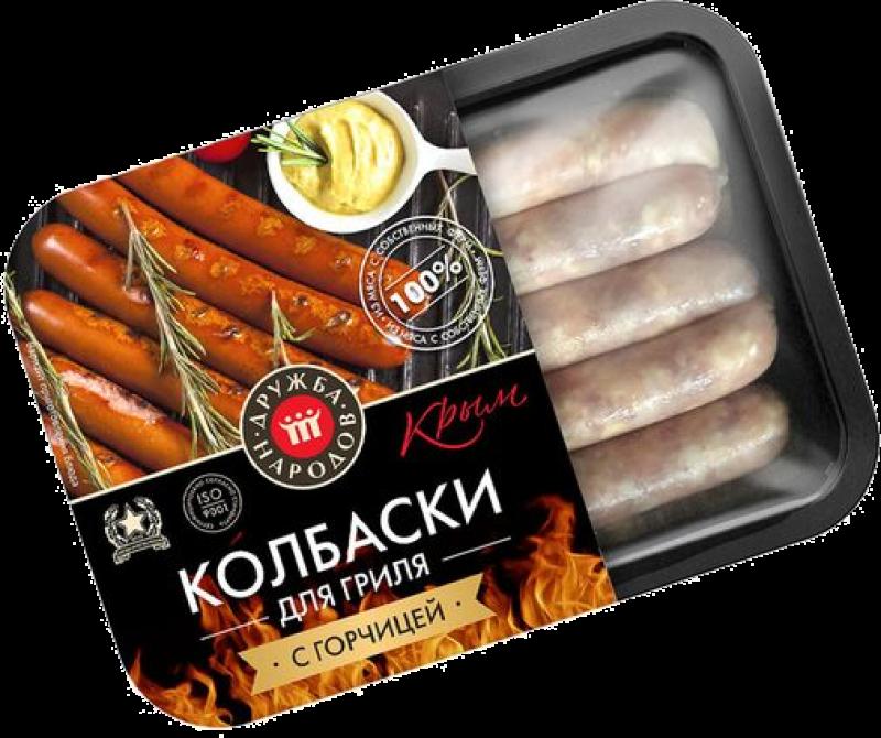 Колбаски ТМ Дружба Народов для гриля с горчицей 400г