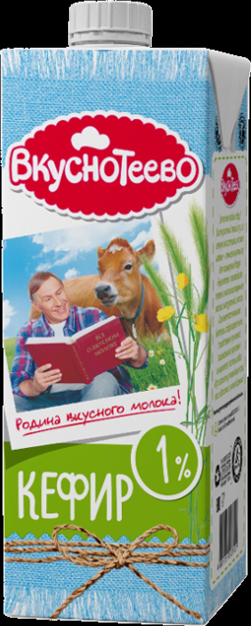 Кефир ТМ Вкуснотеево 1% 1л