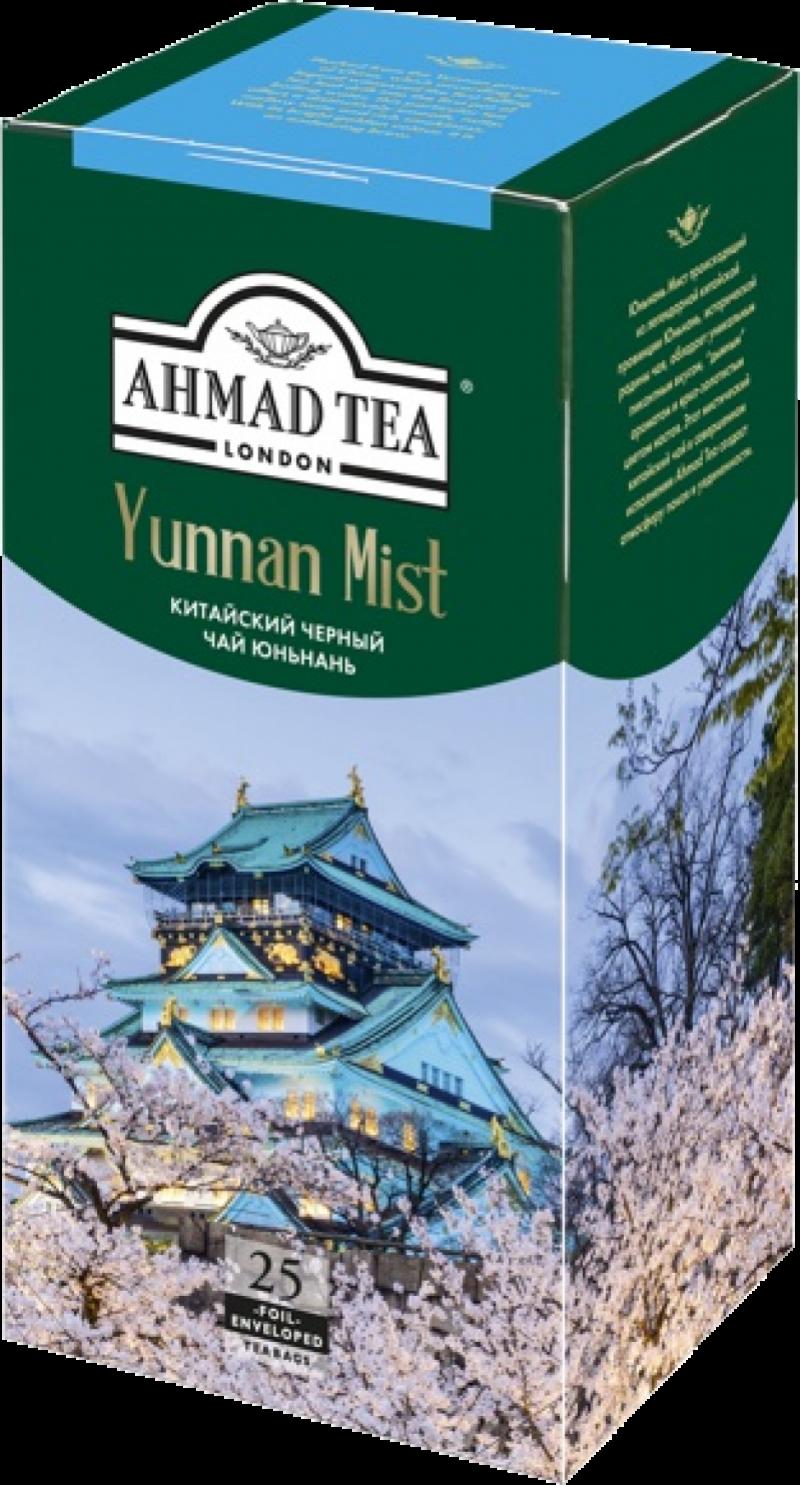 Чай ТМ Ahmad Tea Yunnan Mist черный 25*2г