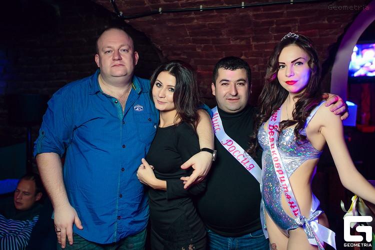 таганрог провинция стриптиз клуб
