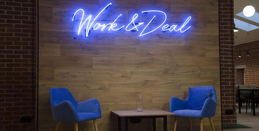 """Чай, кофе, поработаем – коворкинг """"Work&Deal"""""""