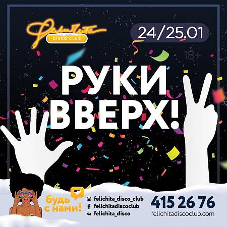 13762510