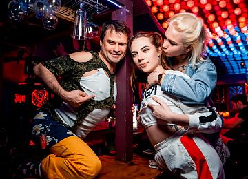 Егерь ночной клуб в тюмени ночной клуб триколор тв онлайн бесплатно прямой эфир