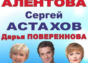 Лирическая комедия РОКОВОЕ НАСЛЕДСТВО