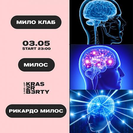 1822141