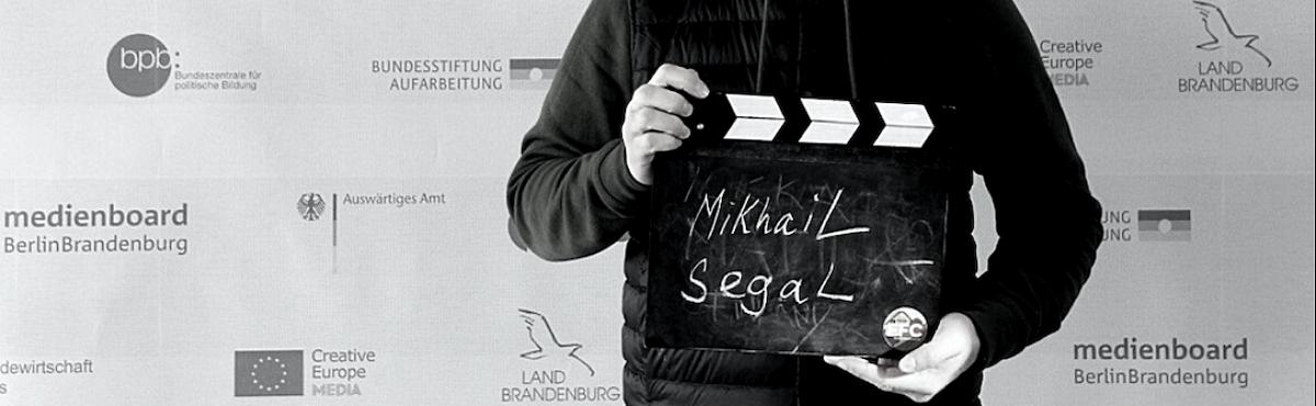 ИНТЕРВЬЮ: МИХАИЛ СЕГАЛ
