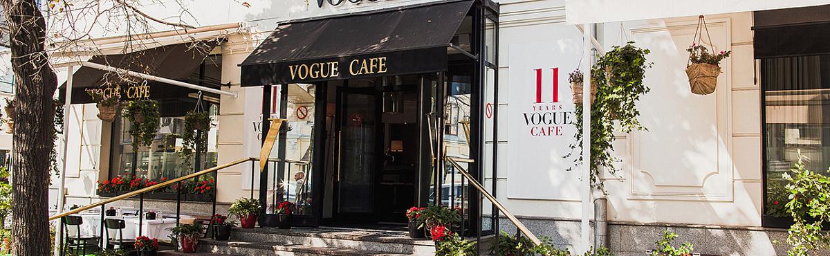 В Москве закрылось культовое Vogue café