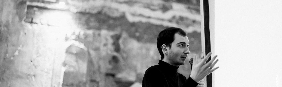 Книги об искусстве. Александр Карпюк – о коллаборации с галереей FUTURO
