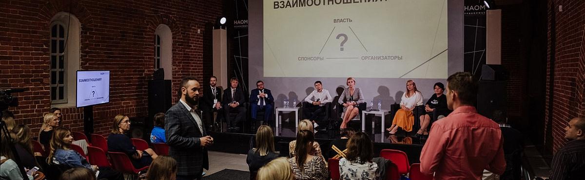 Представители ивент-рынка со всей страны соберутся в Екатеринбурге