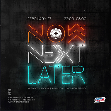 NOW | NEXT | LATER