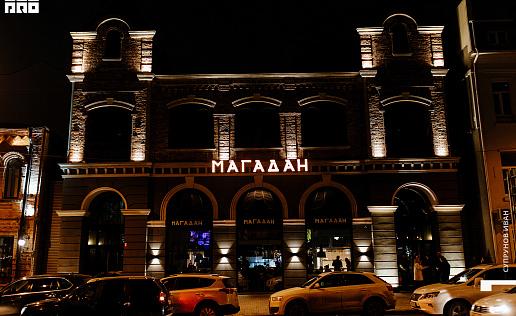 Otkrytie-restorana-Magadan-_-MAGADAN-_-Suprunov-Ivan-_-10.01.2020_0.jpg