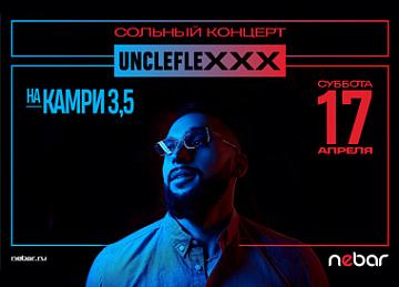 UNCLEFLEXX - Звезда ТикТока, хитмейкер, автор нашумевшего хита Camry 3.5 будет взрывать сцену в эту субботу!