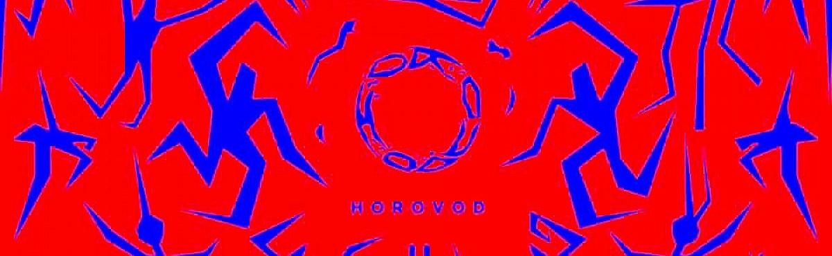 В «Мутаборе» пройдет фестиваль Horovod