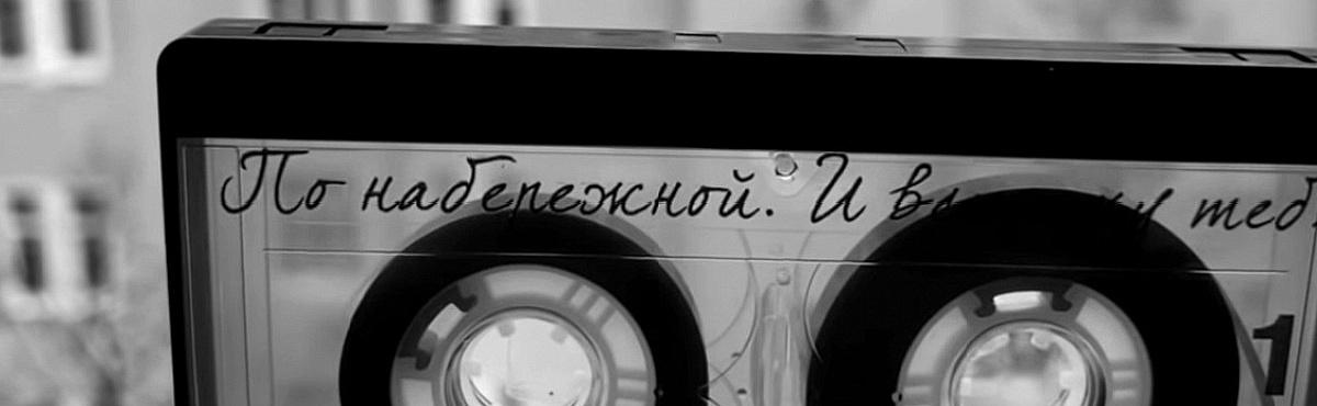 Земфира выпустила клип на трек «Пальто»