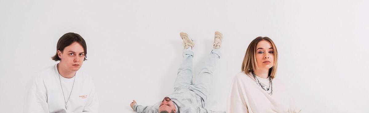 «Меланхолия» группы Cream Soda