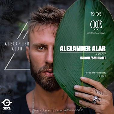 Alexander Alar в Cocos bar