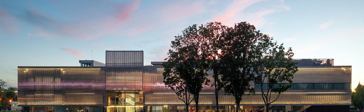 Музей современного искусства «Гараж» отмечает свой тринадцатый день рождения